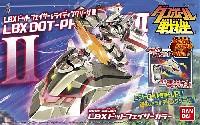 バンダイダンボール戦機LBX ドットフェイサー & ライディングソーサ 2