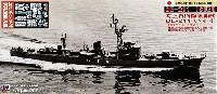 海上自衛隊 護衛艦 DE-211 いすず (エッチングパーツ付)