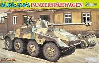 サイバーホビー1/35 AFV シリーズ ('39~'45 シリーズ)ドイツ Sd.Kfz.234/4 パックワーゲン 8輪対戦車自走砲