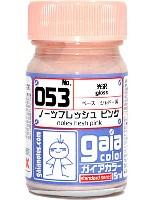 ガイアノーツガイアカラーノーツフレッシュ ピンク (光沢) (No.053)