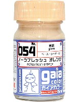 ガイアノーツガイアカラーノーツフレッシュ オレンジ (光沢) (No.054)