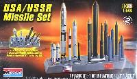 レベル/モノグラム飛行機モデルアメリカ/ソビエト ミサイルセット