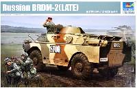 トランペッター1/35 AFVシリーズソビエト BRDM-2 後期型 デドコフ 2
