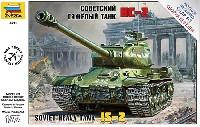 ズベズダ1/72 ミリタリーIS-2 スターリン重戦車