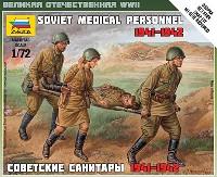 ズベズダART OF TACTICソビエト 看護兵 フィギュアセット 1941-1942