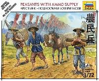ズベズダART OF TACTIC農民兵 (戦国武者)