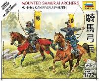 ズベズダART OF TACTIC騎馬弓兵 (戦国武者)