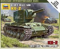 ズベズダART OF TACTICKV-2 ソビエト 重戦車
