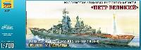 ズベズダ帆船ロシア 原子力巡洋艦 ピョートル・ヴェリキー