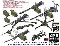 AFV CLUB1/35 AFV シリーズM2HB .50 機関銃セット w/M3型三脚 & M63対空機銃架