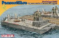 パンツァーフェリー 装甲水陸両用牽引車 (LWS) 試作2号車