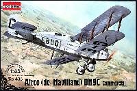 デ・ハビランド DH9C 複葉単発機 旅客機型
