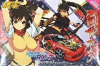 アオシマ痛車シリーズ閃乱カグラ (BNスポーツ FC3S RX-7)