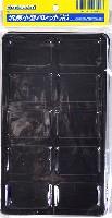 汎用小型パレット ブラック (2枚入り)