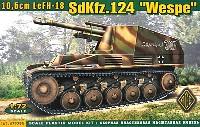 Sd.Kfz.124 10.5cm自走砲 ヴェスペ