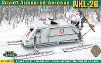ロシア 装甲エアロソン NKL-26