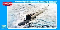 ミクロミル1/350 艦船モデルロシア 1910型 ユニフォーム級 特殊原潜