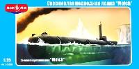 ドイツ モルヒ 特殊潜航艇