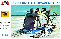 アーゼナル1/35 AFVロシア 装甲エアロソン 雪上ソリ NKL-26