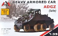 ドイツ オーストロ ダイムラー ADGZ 重装甲車 (8輪) 後期型