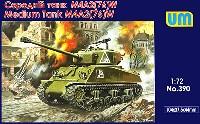 ユニモデル1/72 AFVキットアメリカ M4A2(76)W シャーマン ロシア軍仕様