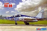 ART MODEL1/72 エアクラフト プラモデルロシア スホーイ Su-28 フロッグフット 複座練習機