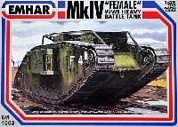 イギリス Mk.4 菱形戦車 雌型 機関銃搭載