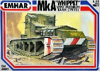 イギリス Mk.A 中戦車 ホイペット