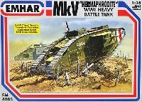 イギリス Mk.5 菱形戦車