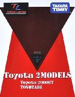 トヨタ 2MODELS