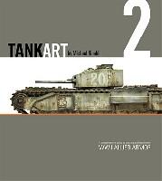 タンクアート Vol.2 WW2 ALLIED ARMOR
