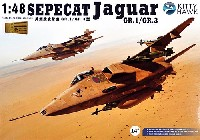 SEPECAT ジャギュア GR.1/GR.3 攻撃機