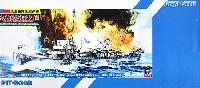 米海軍 護衛駆逐艦 カノン級 & バックレイ級
