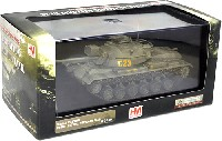 ホビーマスター1/72 グランドパワー シリーズM48A3 パットン アメリカ海兵隊