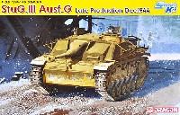 3号突撃砲 G型 後期型 1944年12月生産車