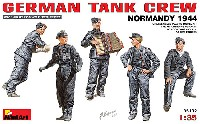 ドイツ戦車兵 (ノルマンディ 1944)