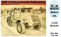 ミラーモデルズ1/35 AFVモデルCMP シボレー C15TA 装甲救急車
