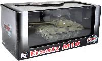 ドイツ M10パンター (偽装戦車) 第150装甲旅団 ベルギー 1944