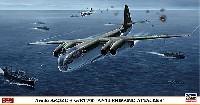 アラド Ar234C-3 w/BT700 対艦攻撃機