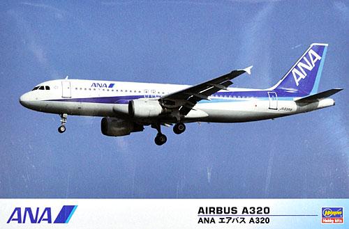 ANA エアバス A320プラモデル(ハセガワ1/144 航空機シリーズNo.10696)商品画像