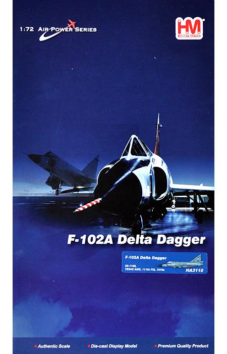 F-102A デルタダガー テキサスANG完成品(ホビーマスター1/72 エアパワー シリーズ (ジェット)No.HA3110)商品画像