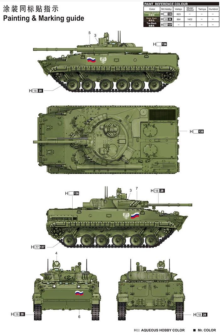 ロシア BMP-3F 歩兵戦闘車 モルスカヤ・ペホータプラモデル(トランペッター1/35 AFVシリーズNo.01529)商品画像_1