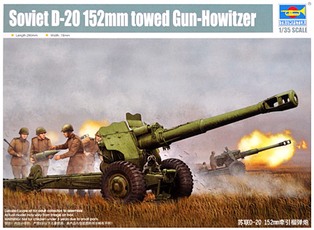 ソビエト D-20 152mm 榴弾砲プラモデル(トランペッター1/35 AFVシリーズNo.02333)商品画像