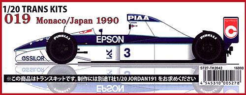 ティレル 019 モナコ/日本GP 1990トランスキット(スタジオ27F-1 トランスキットNo.TK2042)商品画像