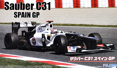 ザウバー C31 スペインGP (1/8 小林可夢偉 レジン製 ヘルメット付)プラモデル(フジミ1/20 GPシリーズ SP (スポット)No.SP027)商品画像