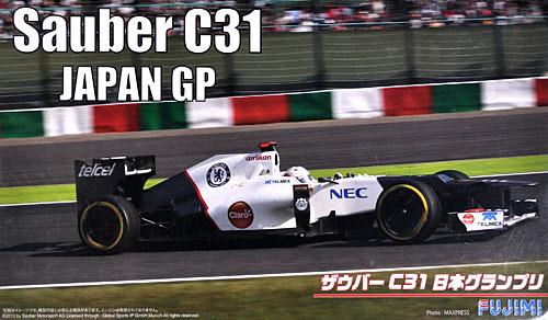 ザウバー C31 日本GP (小林可夢偉 ドライバーフィギュア付)プラモデル(フジミ1/20 GPシリーズ SP (スポット)No.SP030)商品画像