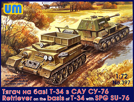 ロシア T-34 戦車回収車 + SU-76 自走砲 回収セット ユニモデル プラモデル