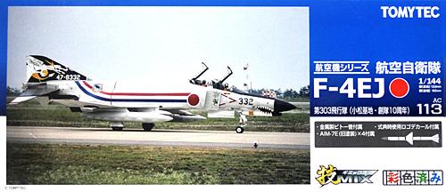 航空自衛隊 F-4EJ ファントム 2 第303飛行隊 (小松基地・創隊10周年)プラモデル(トミーテック技MIXNo.AC113)商品画像