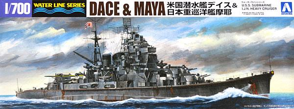 米国潜水艦 デイス & 日本重巡洋艦 摩耶プラモデル(アオシマ1/700 ウォーターラインシリーズNo.008089)商品画像