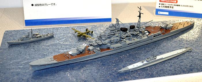 米国潜水艦 デイス & 日本重巡洋艦 摩耶プラモデル(アオシマ1/700 ウォーターラインシリーズNo.008089)商品画像_3